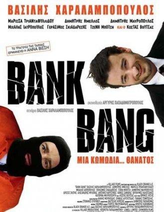 bank_bang